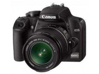 Konkurs: Wygraj aparat fotograficzny