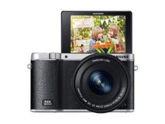 Samsung SMART NX3000 dostępny w sprzedaży w Polsce