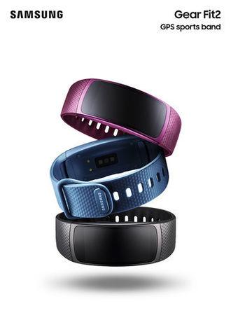 Samsung przedstawia Gear Fit2 i Gear IconX