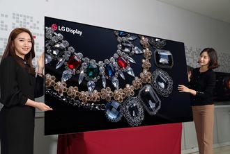 LG Display prezentuje pierwszy na świecie 88-calowy wyświetlacz OLED o rozdzielczości 8K