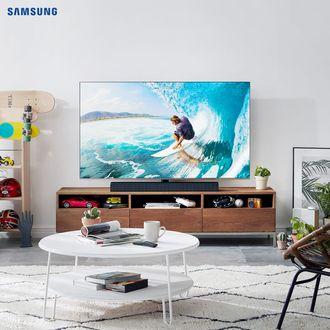 Soundbary Samsung dostępne w promocji