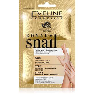 Dwuetapowy zabieg regenerujący do rąk SOS RoyalSnailEveline Cosmetics
